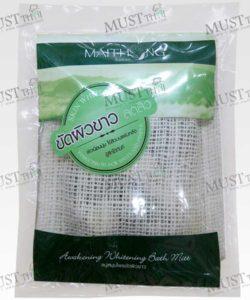 Awakening Whitening Bath Mitt - Maithong (100g)