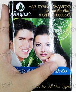 Poompuksa Hair Dyeing Shampoo Black Color - (24ml)