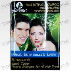 Poompuksa Hair Dyeing Shampoo Black Color - (24ml)