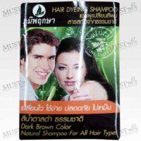 Poompuksa Hair Dyeing Shampoo Dark Brown Color - (24ml)