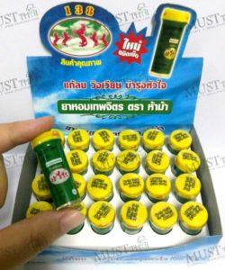 Yahom (balls) - Thep Pa Jit 1 box (40balls x 24)