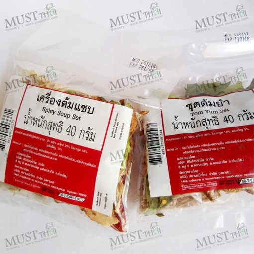 Spicy Soup Tom Yum Set (40g) + Spicy Soup Set (40g) - Dried Thai Herbs