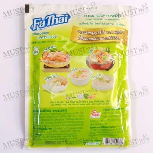Fa Thai Clear soup power 165g