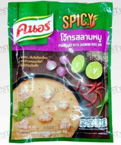Knorr pork laab with jasmine rice jok