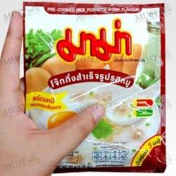 Mama Jok Instant Porridge Pork Flavour 50g