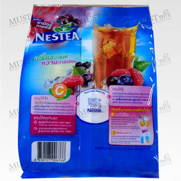 Mixed Berries Tea Mixes - Nestea 225g (12.5g x 18sachets)