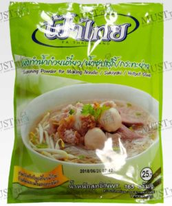 Seasoning Powder for Making Noodle Sukiyaki Hotpot Soup – Fa Thai (165g)