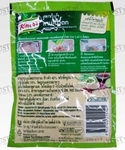 Laab-Namtok Powder– Knorr (30g)