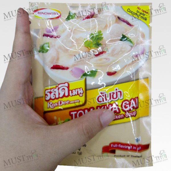 Tom Kha Powder – Rosdee (50g)