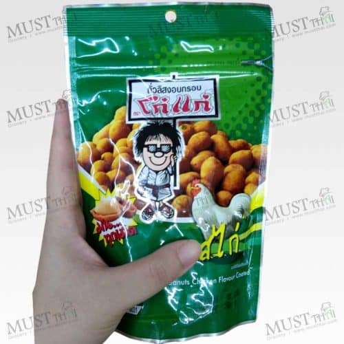 Koh-Kae Chicken Flavour Coated Peanuts 180g