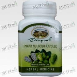 Indian Mulberry Capsule Nourish the body - Abhaibhubejhr (70 Capsules)