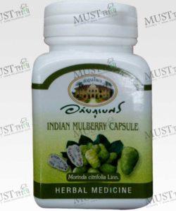 Indian Mulberry Capsule Nourish the body - Abhaibhubejhr (70 Capsules)