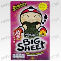 Big Sheet Seaweed Japanese Sauce Flavor