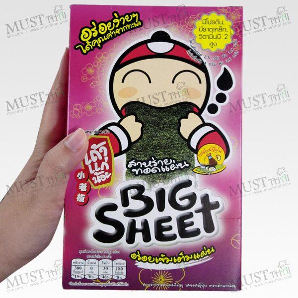 Big Sheet Seaweed Japanese Sauce Flavor