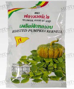Roasted Pumpkin Kernels - Flower Food (25g.)