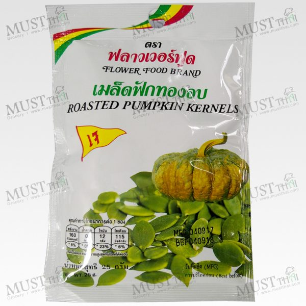 Roasted Pumpkin Kernels - Flower Food (25g.)