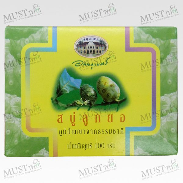 Indian Mulberry Soap Bar - Abhaibhubejhr (100g)