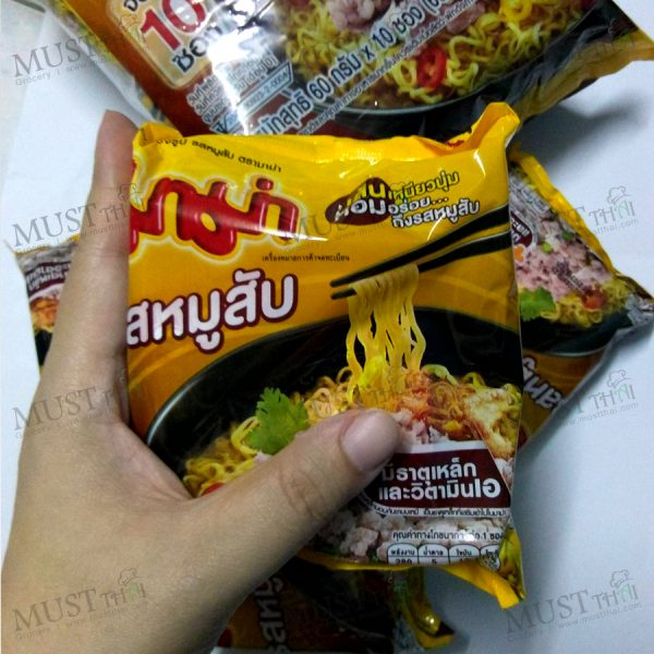 Instant Noodles Minced Pork (Moosab) Flavour – MaMa Pack (60gx10)