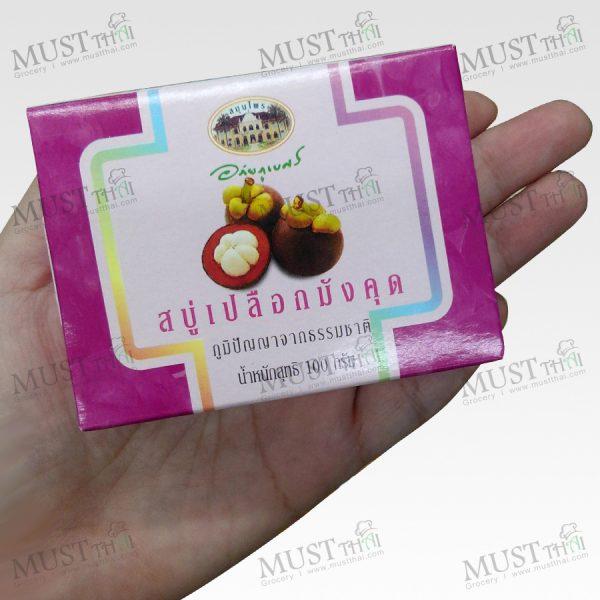 Mangosteen Peel Soap Bar - Abhaibhubejhr (100g)