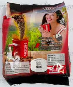 Blend & Brew Rich Aroma 19.4g x 27 Sticks - Nescafe (523.8g)