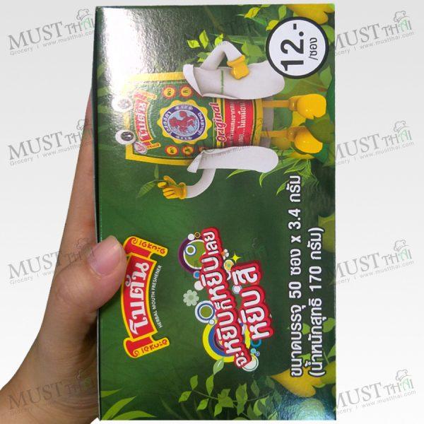 Original Herbal Mouth Freshener - Botan 1 box (3.4g x 50 Sachets)