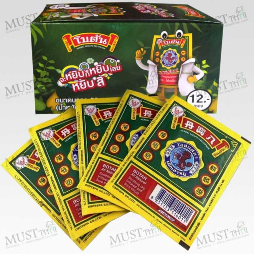 Original Herbal Mouth Freshener - Botan 1 box (3.4g x 50 Sachets)