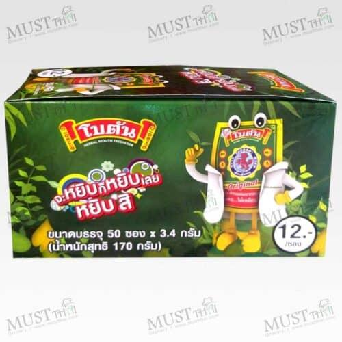 Botan Original Herbal Mouth Freshener