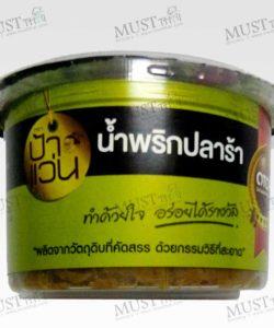 Nam Prig Prara Paste - Pah Waen (80g)