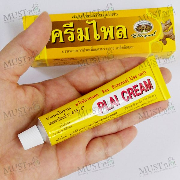 Plai Cream - Abhaibhubejhr (25g)