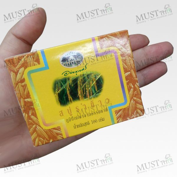 Rice Bran Soap Bar - Abhaibhubejhr (100g)