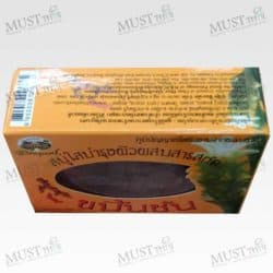 Turmeric Clear Soap Bar with Vitamin E - Abhaibhubejhr (100g)