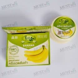 Banana Foot Cream - Bio Way (30g)
