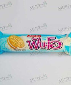 Sandwich Cookies Filled With Milk Cream – Fun O (90g)