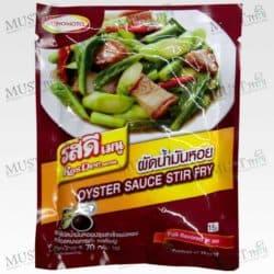 Ros Dee Menu Stir Fried Oyster Sauce Powder 70g Thai