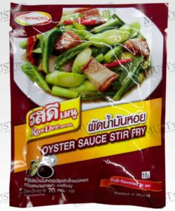 Ros Dee Menu Stir Fried Oyster Sauce Powder 70g Thai
