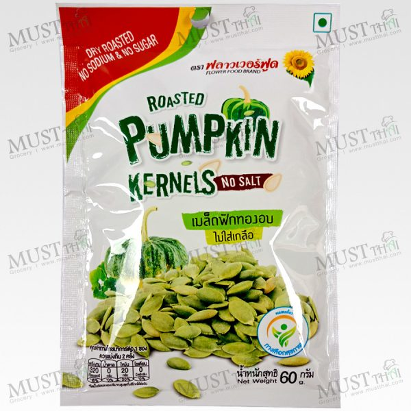 Flower Food Roasted Pumpkin Kernels No Salt 60 g