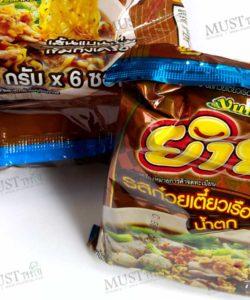 Instant Noodle Nantok Flavour - Yum Yum (55g pack of 6pcs)