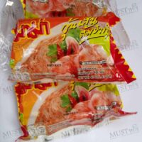 Instant Bean Vermicelli Noodles Tom Yum Koong Flavor - MaMa (40g Pack of 6)