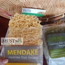 Mendake Japanese Style Noodles
