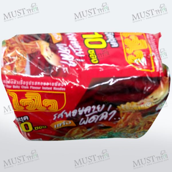 Instant Noodles Pad Char Baby Clam Flavour - Wai Wai (Pack of 60g x 10pcs)