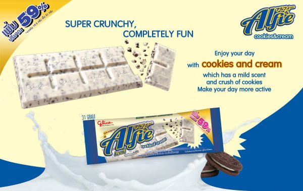 Glico Cream Flavour Confectionery - Alfie (31g) 3 Flavour
