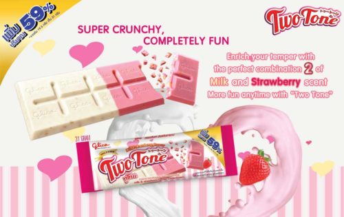 Glico Two Tone Milk & Strawberry Flavour Confectionery 31g