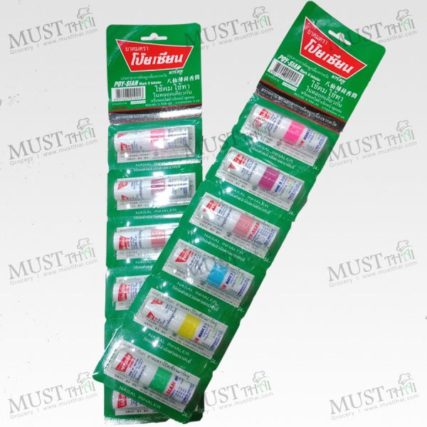 Menthol Salt /inhalant Mark 2 II - PoySian pack of 12