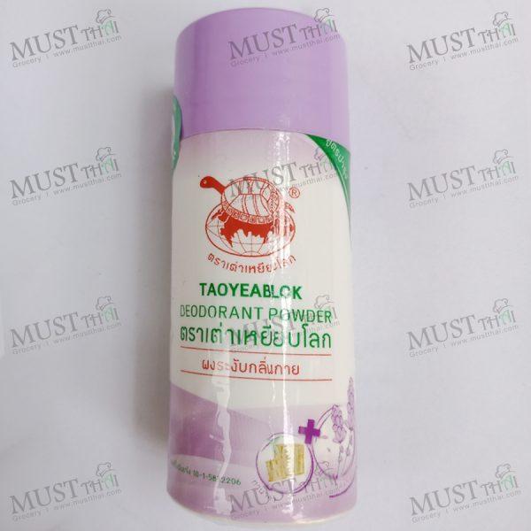 Whitening Formula Lavender Scent Deodorant Powder - Taoyeablok (22g)