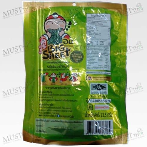 TaoKaeNoi Original Flavor Korean Style Roasted Big Sheet Seaweed 13g
