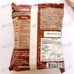 Nissin Instant Noodle Tonkotsu Ramen Flavour 60g