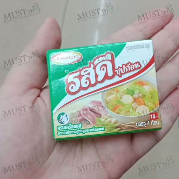 Ros Dee Pork Stock Cube 40g