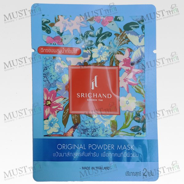 Original Powder Mask - Srichand (2g.)