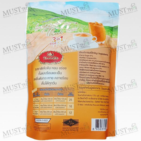 Chatramue Instant 3in1 Thai Tea 500g