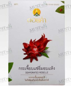 Doi Kham Dehydrated Roselle
